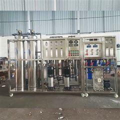 食品饮料生产清洗用纯水设备