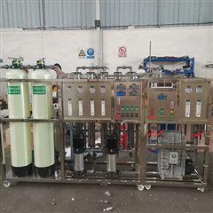 工业日用化工制水设备