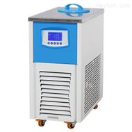 新款循環冷卻器