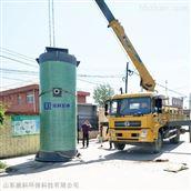 地铁污水提升泵站