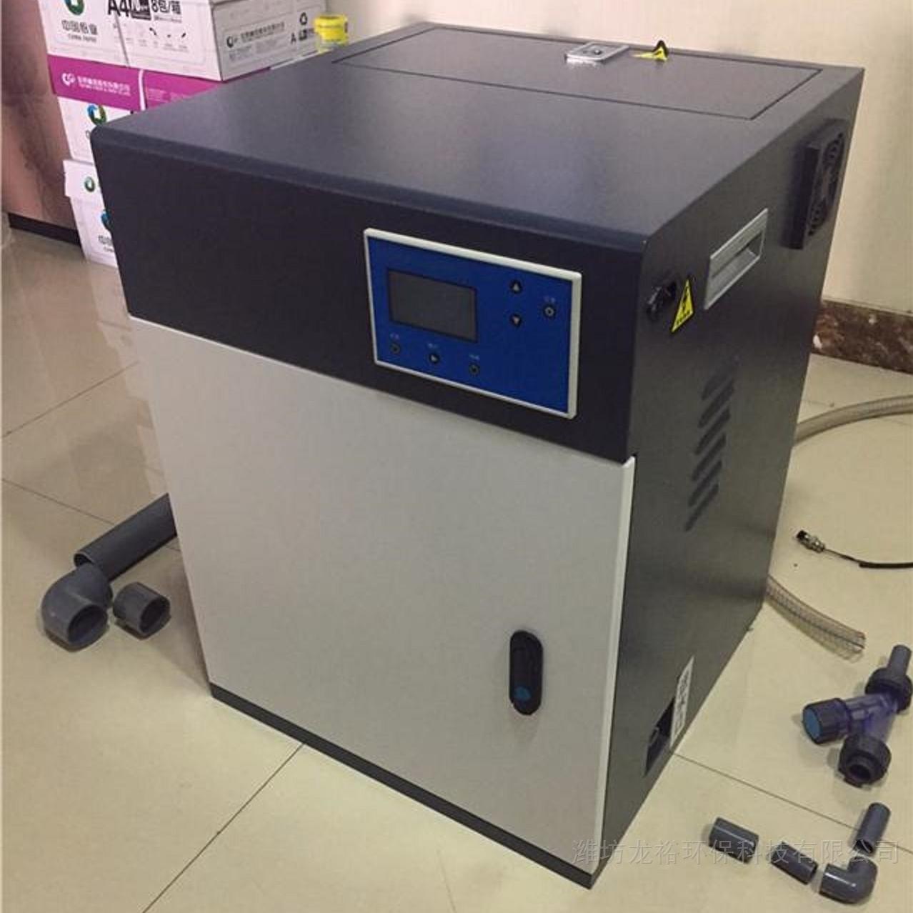 美容门诊污水处理装置型号价格