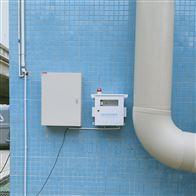工业园厂界无组织恶臭浓度在线监测系统