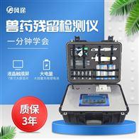 FT-SY食品重金属检测仪价格