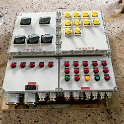 动力防爆配电箱