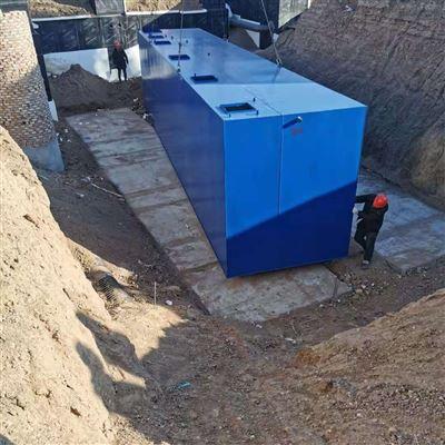 RC中医医院污水处理设备