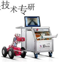 X5-HS管道视频检测机器人