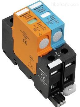 Weidmueller电涌保护器VSPC 1CL 24VAC R
