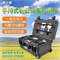 HED-QX10手持式农业气象环境检测仪