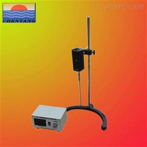 测速电动搅拌器300W
