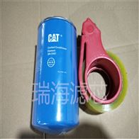 9N-3367卡特挖掘機防腐濾水濾芯