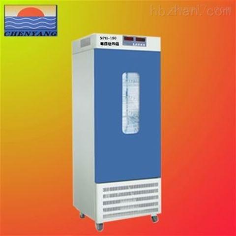 热销SPH-250霉菌培养箱