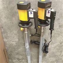 HD-E2-V+SS316L-1500耐腐蚀调速电动抽液泵