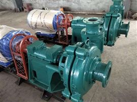 ZBD型渣浆泵