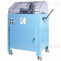 YSC-10/YSC-10S型日本ys-machine移动式小型精密切割机