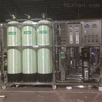 智能型反渗透水处理系统
