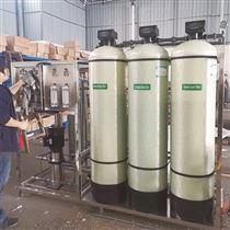 反渗透+EDI超纯水设备