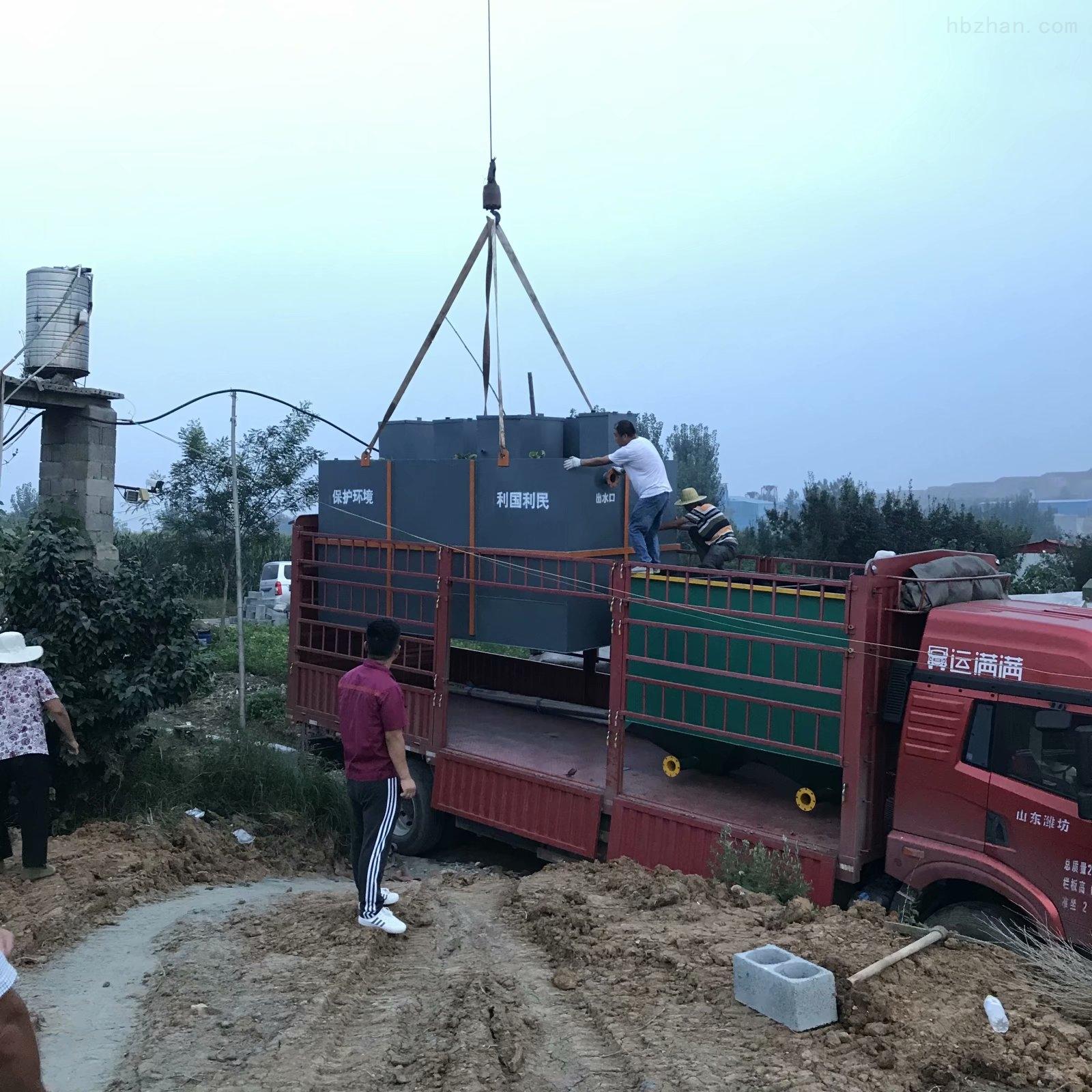 十堰农村废水处理设施
