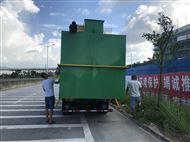 HR-TZ地埋式养猪场废水处理设备厂家