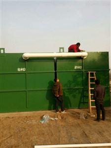 HR-SH贺州市生活废水处理设备