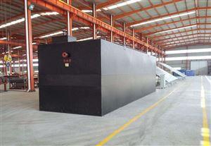 HR-SH梧州市生活废水处理设备