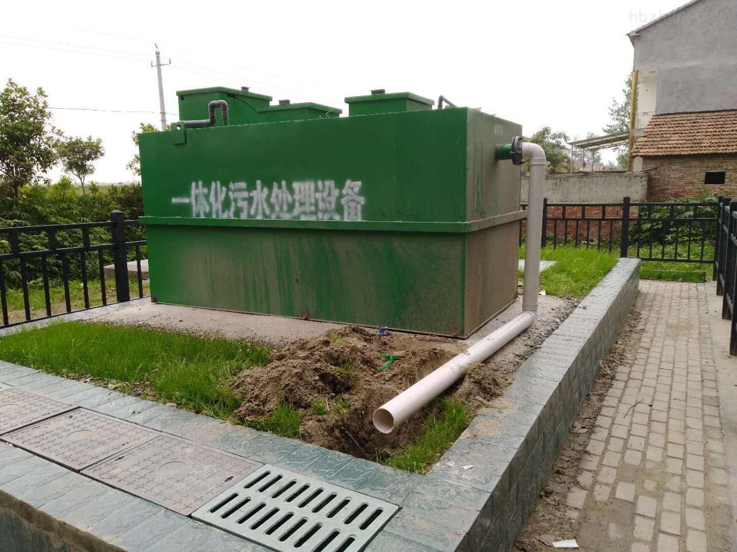 农村集市公厕地埋式污水处理工程