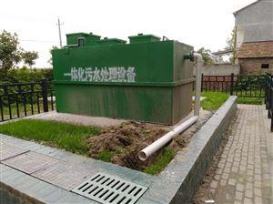 HR-SH工人宿舍一体化废水处理设备