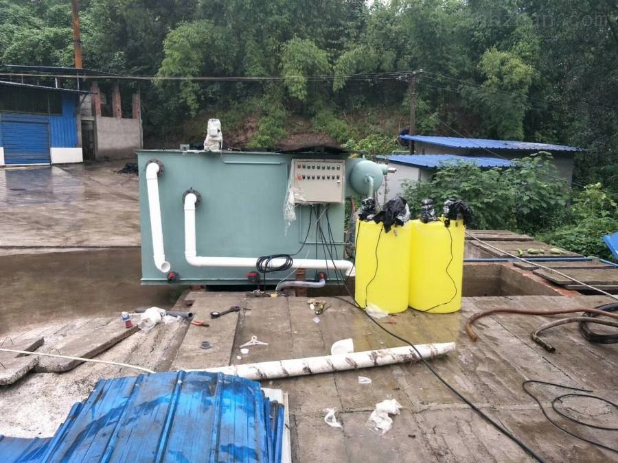 农村智能化污水处理设施