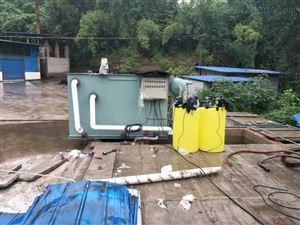 HR-SH玉林市 居民楼废水处理设施
