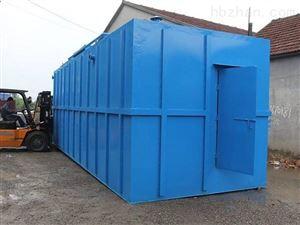 HR-SH钦州市农村公厕污水处理设备
