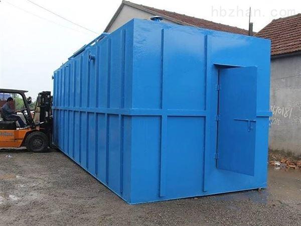 梧州市生活污水处理装置