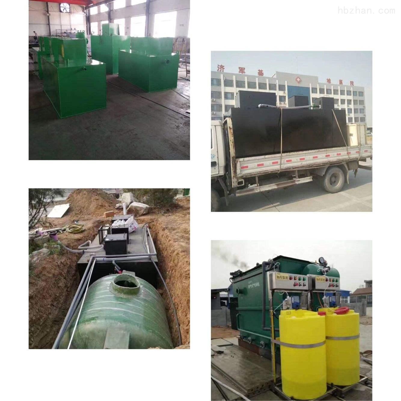 黄石新农村污水处理机