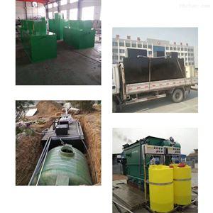 HR-SH新农村集中式污水处理设施