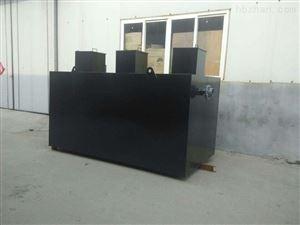 HR-SH梧州市公园公厕污水处理装置