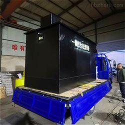 卫生院地埋式污水处理设备