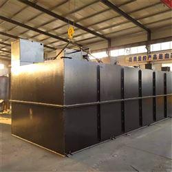 WSZ-100肉制品加工污水处理设备