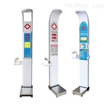HW-900A智能体检机_智能互联健康自助体检一体机