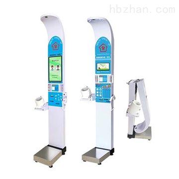 HW-900A自助式公卫健康体检一体机