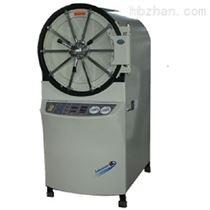 高压蒸汽灭菌器厂家供给