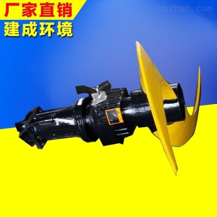 低速推流器