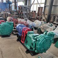 65ZBYL-450压滤机进料泵