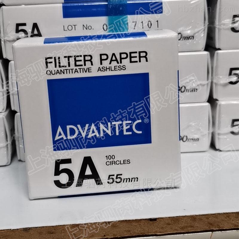 日本Advantec直径55mm NO 5A定量滤纸