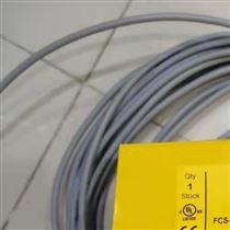 IM12-22EX-RTURCK轉速監控器脈沖輸出IM21-14EX-CDTRI