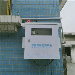 生活垃圾场恶臭气体实时监测联网系统
