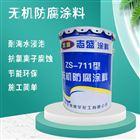 焦化厂上升管外壁硅树脂改性防腐涂料