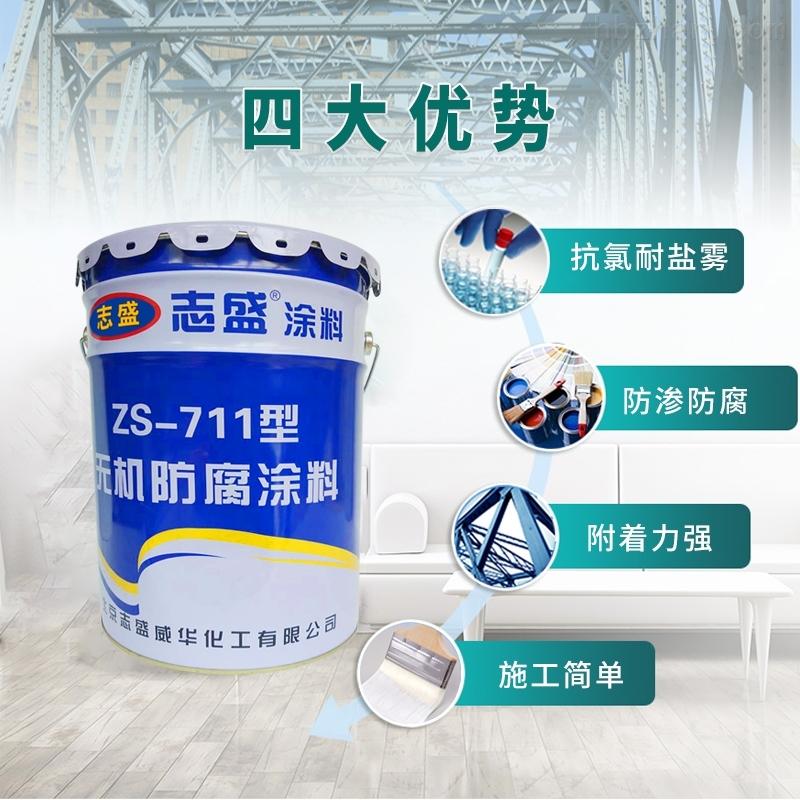 焦炉煤气管道耐高温有机硅防腐漆