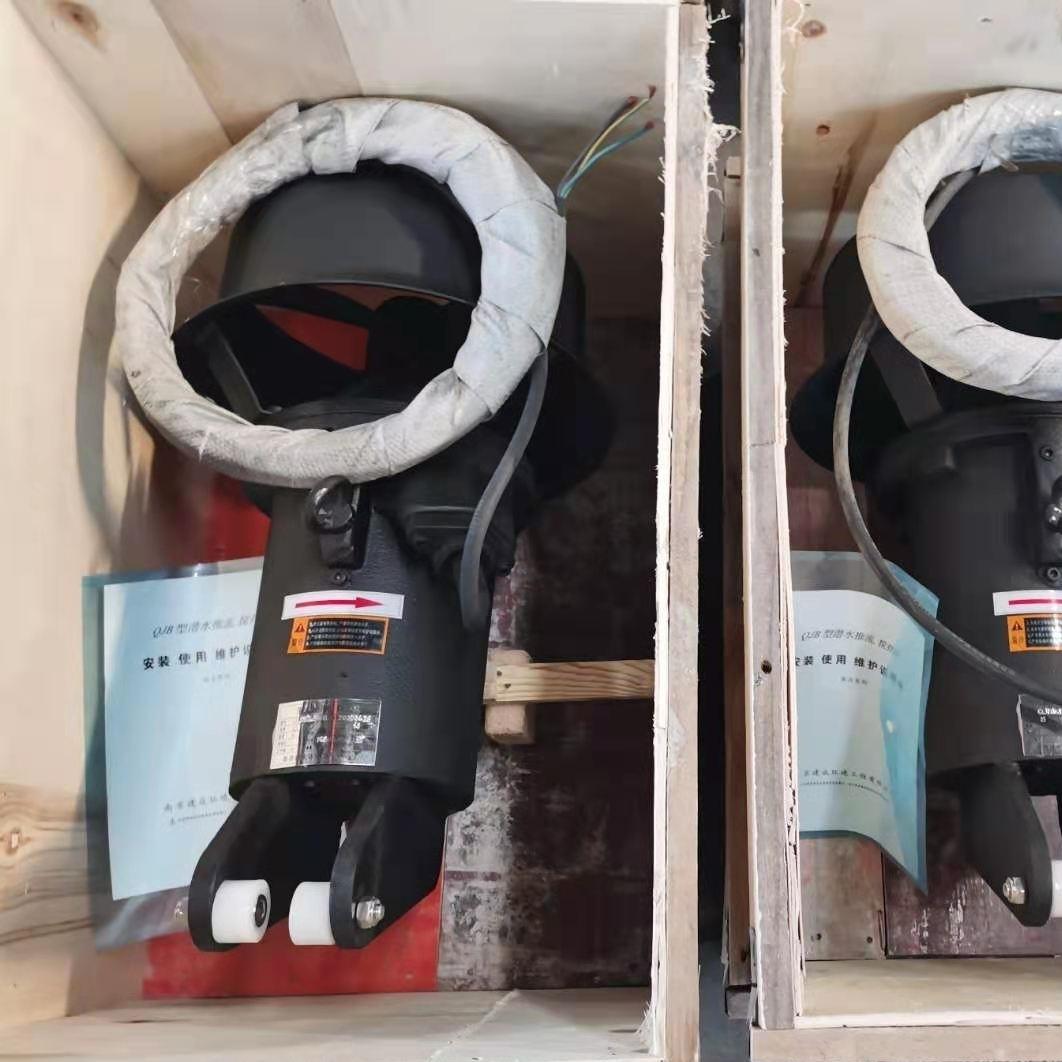 碳钢0.85kw潜水搅拌机