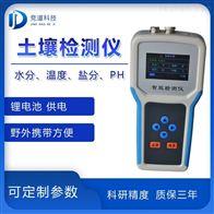 JD-WSYP土壤墒情测速仪