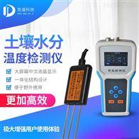 JD—WSYP土壤墒情测速仪