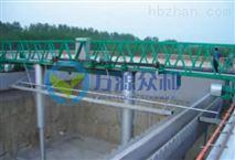 桁车式刮泥机污水处理