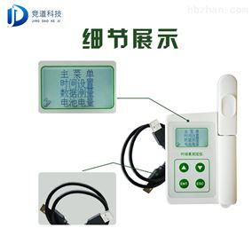 JD-YC植物营养速测仪